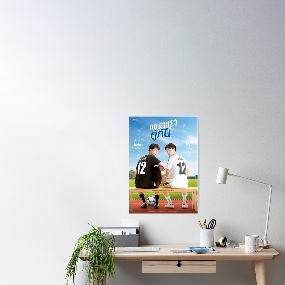 Poster «2gether»