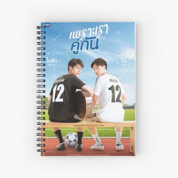 2 juntos Cuaderno de espiral