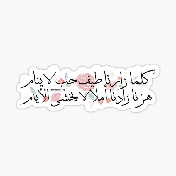 سيري يا فتاتي رشا رزق By Rosoom