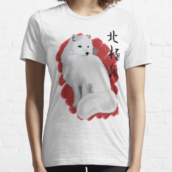 Arctic Fox Essential T-Shirt