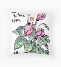 Shouting Cyclamen Throw Pillow