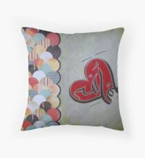 Abstract Islamic Calligraphy: Al-Humdulillah Heart Throw Pillow