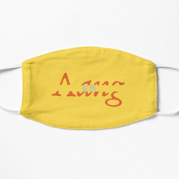 Aang Nameplate Mask