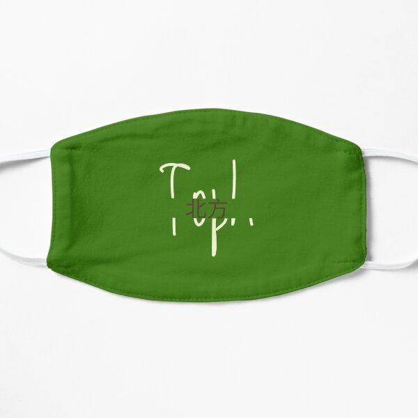 Toph Nameplate Mask