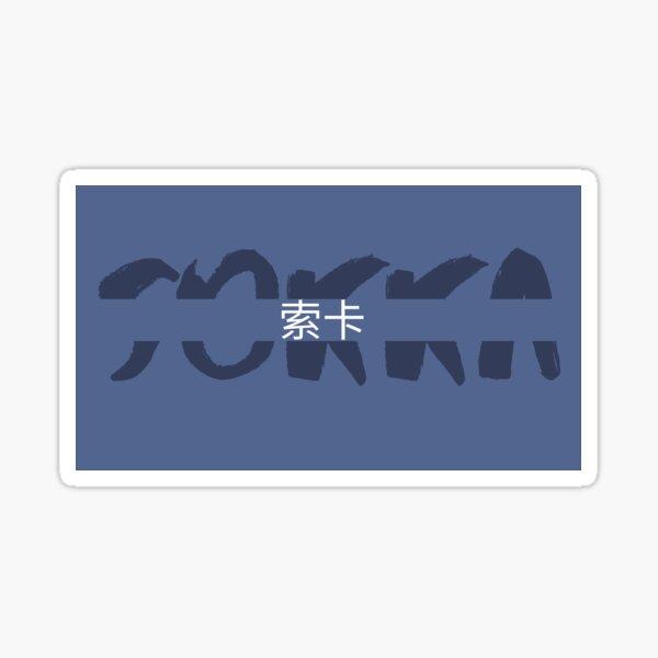 Sokka Nameplate Sticker