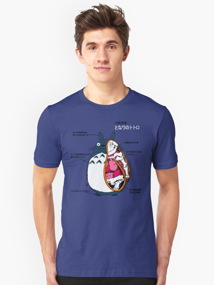 Anatomy of a neighbor Unisex T-Shirt Front