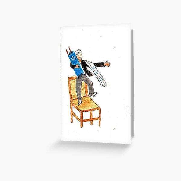 Bar Mitzvah Boy bailando en una silla Tarjetas de felicitación