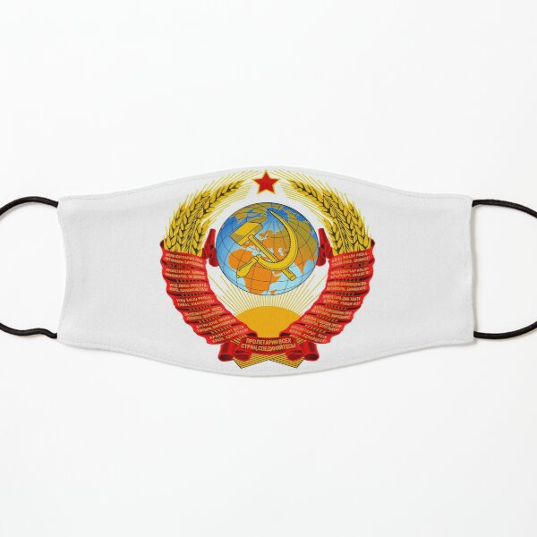 History of the Soviet Union (1927–1953) State Emblem of the Soviet Union Kids Mask