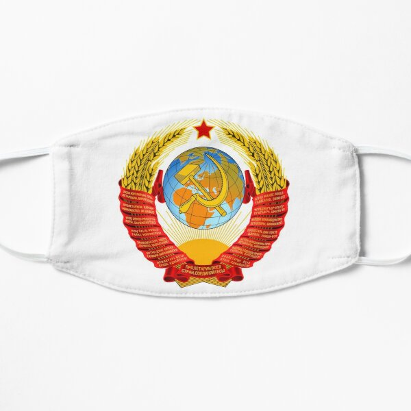 History of the Soviet Union (1927–1953) State Emblem of the Soviet Union Small Mask