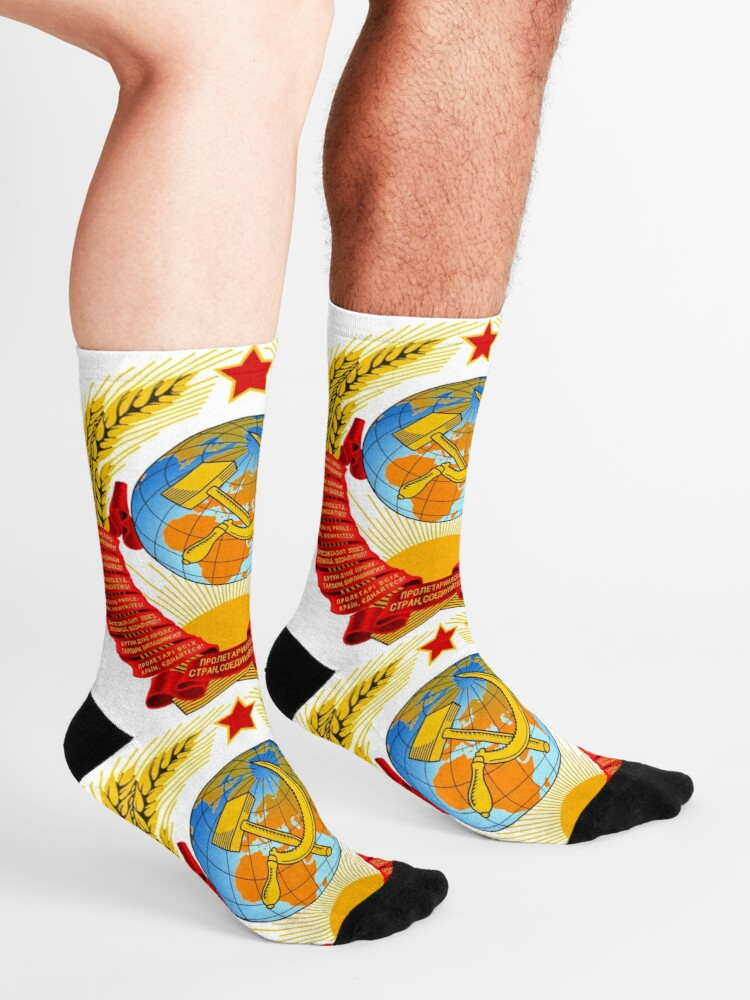 Alternate view of History of the Soviet Union (1927–1953) State Emblem of the Soviet Union Socks