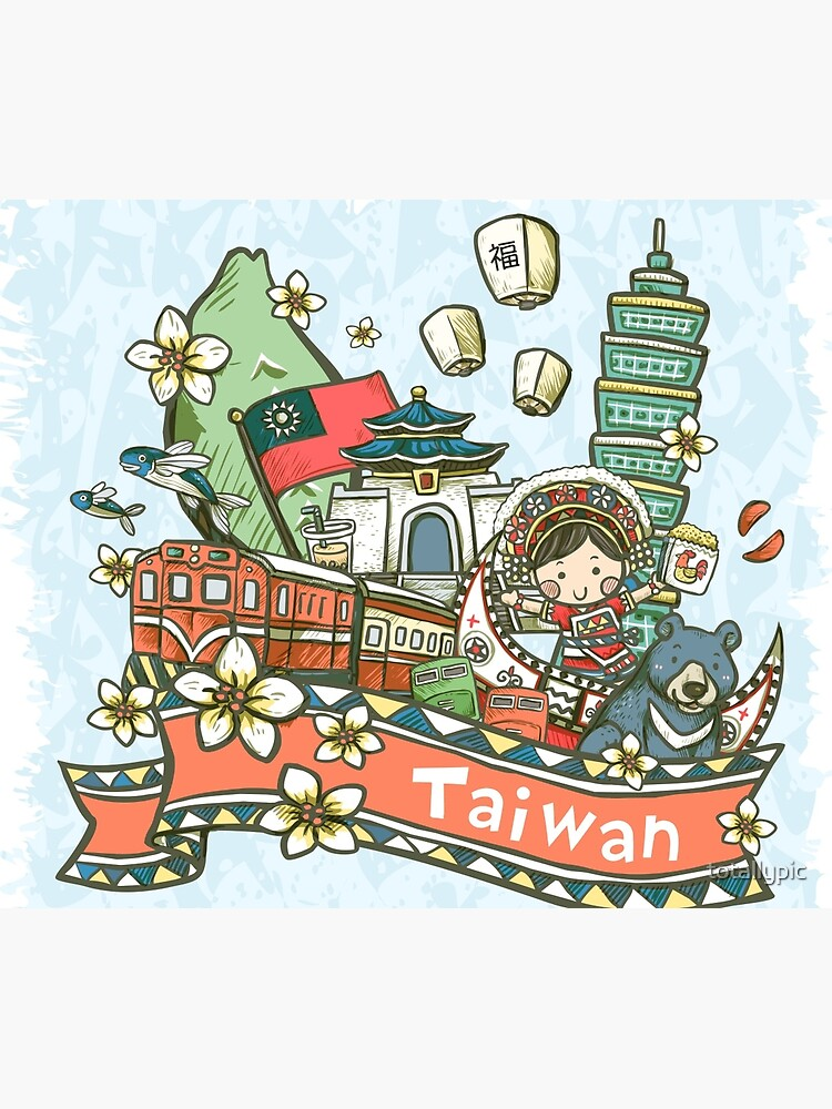 Lovely Taiwan cultural illustration  by totallypic