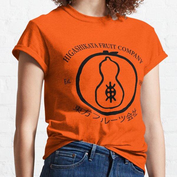 Higashikata Fruit Company Classic T-Shirt