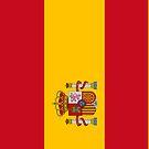 Spain Flag by pjwuebker
