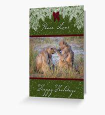Loving Couple Happy Holidays Greeting Card