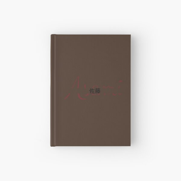Asami Nameplate Hardcover Journal