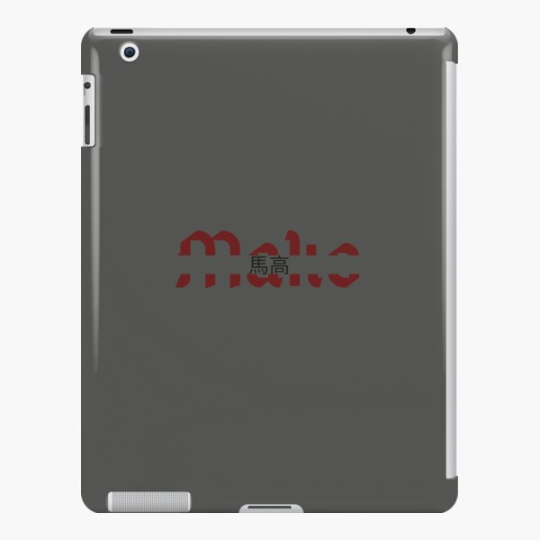 Mako Nameplate iPad Snap Case