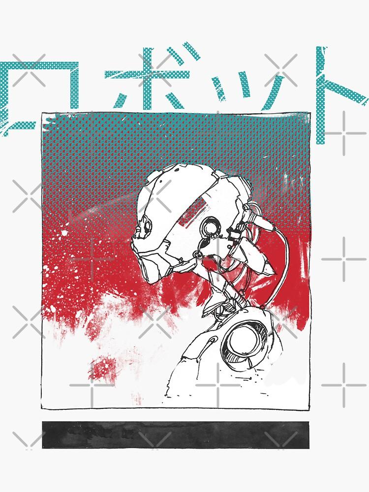 ロボット by NinjaJo