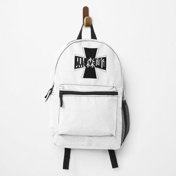 Girls und Panzer - Kuromorimine Girls High School Backpack