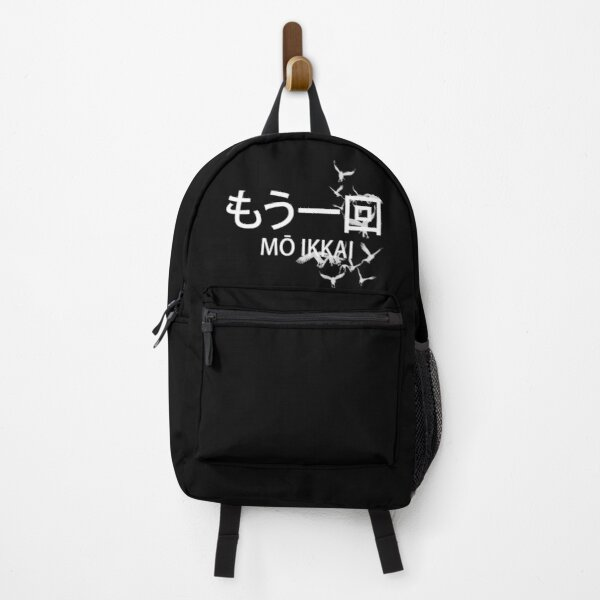 One More Time (Horizontal) Backpack