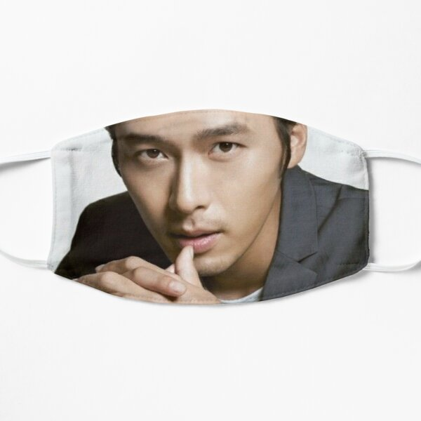 Hyun Bin Mask