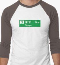Tokyo, Road Sign Japan  T-Shirt