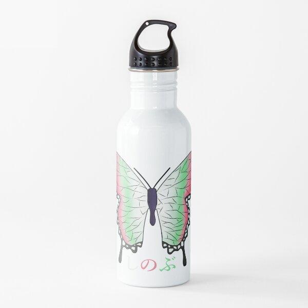 Shinobu Water Bottle