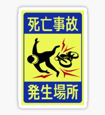 Moderate Your Speed, Traffic Sign, Japan Sticker