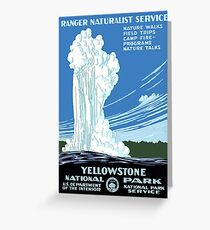 Vintage Travel Poster: Yellowstone National Park Greeting Card