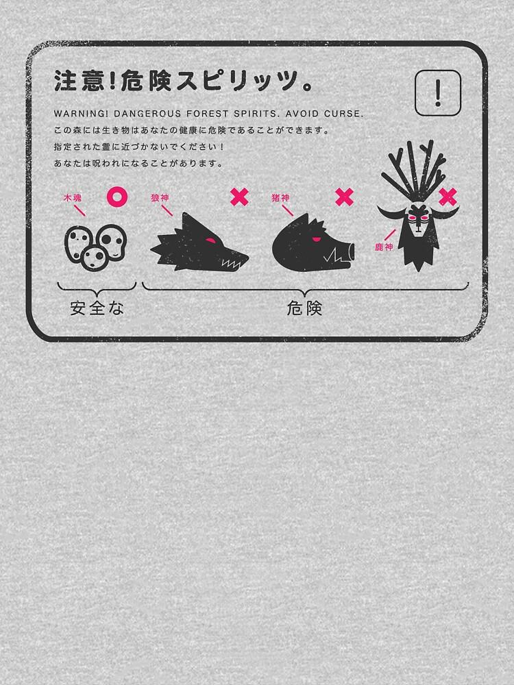 TShirtGifter presents: Forest Spirit Advisory | Unisex T-Shirt