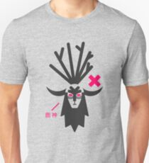 Deer God (Forest Spirit Advisory) Unisex T-Shirt