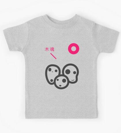 Kodama (Forest Spirit Advisory) Kids Clothes