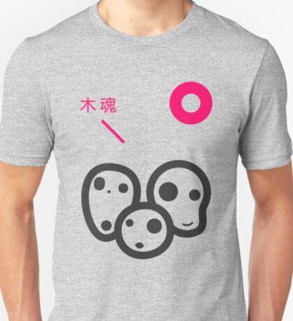 Kodama (Forest Spirit Advisory) T-Shirt