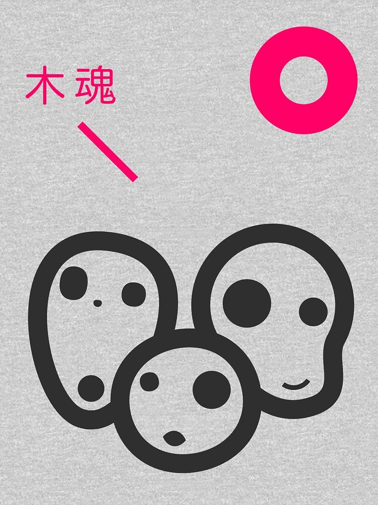 Kodama (Forest Spirit Advisory) | Unisex T-Shirt