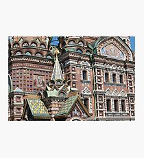 mosaics on the facade Photographic Print