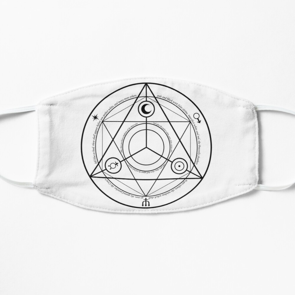 Alchemy Symbol,   ur,mask_flatlay_front,product,1000x1000