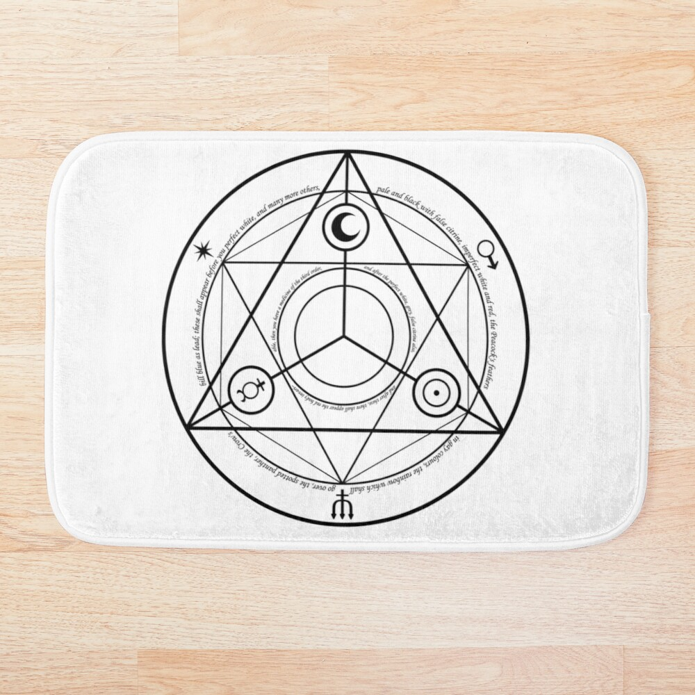 Alchemy Symbol,   ur,bathmat_flatlay_small,square,1000x1000