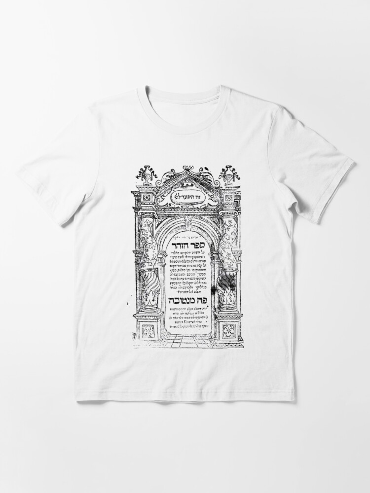 Alternate view of Title page of first printed edition of the Zohar, main sourcebook of Kabbalah, from Mantua, Italy in 1558 Essential T-Shirt
