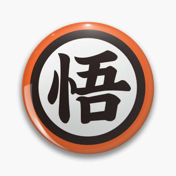 Dragon Ball Kanji Logo Goku  Pin