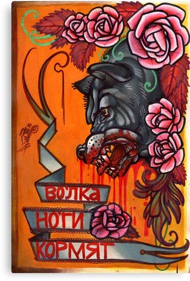 a wolf is fed by his feet. by resonanteye