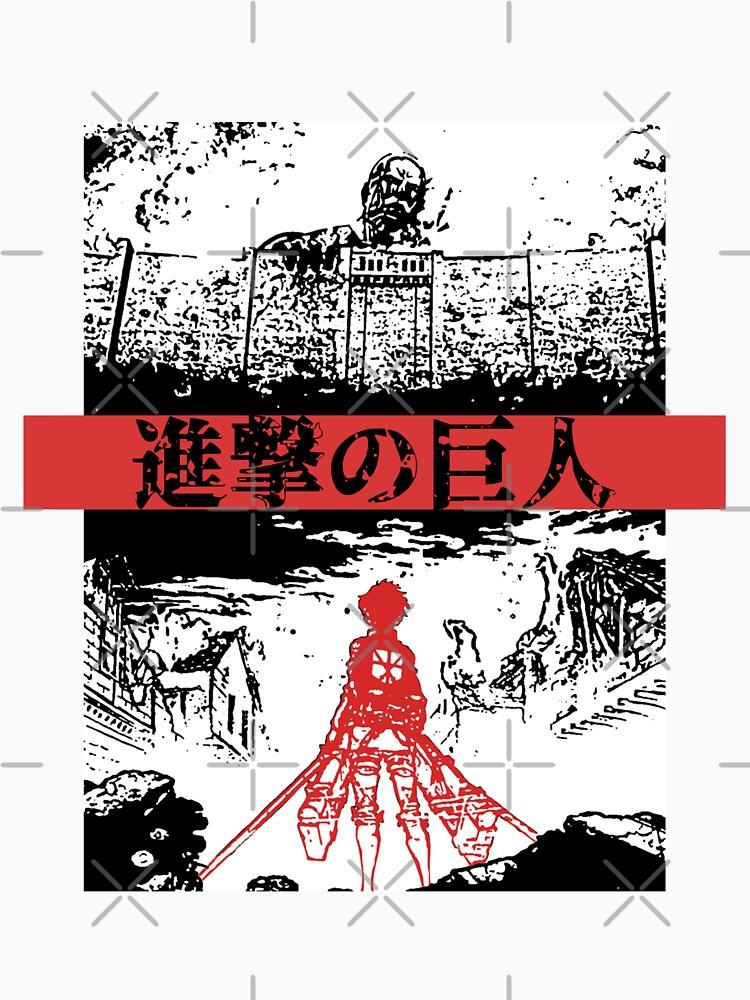 Attack on Titan Season 1 Poster design by chuuyatrash
