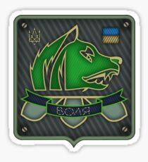 S.T.A.L.K.E.R. Franchise - Freedom Faction Logo Sticker