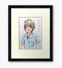 Japanese motivational poster - Tom Framed Print