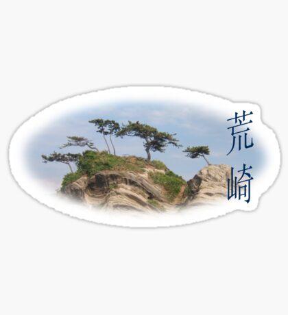 Shiroyama Sticker