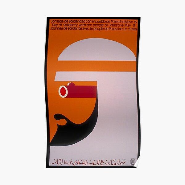 Afrique Poster