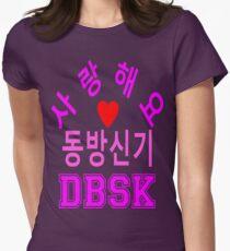 ㋡♥♫Love DBSK Splendiferous K-Pop Clothes & Stickers♪♥㋡ Women's Fitted T-Shirt
