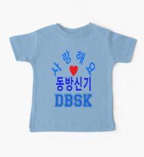 ㋡♥♫Love DBSK Splendiferous K-Pop Clothes & Stickers♪♥㋡ Baby Tee
