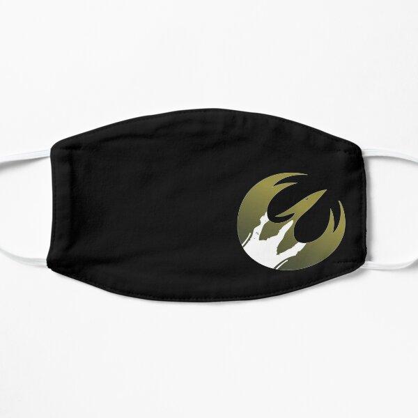 Kanan Symbol Mask