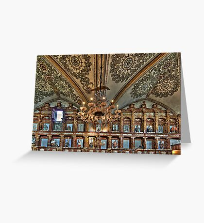 Santuario delle Grazie - Shrine of Our Lady of Grace - Italy Greeting Card