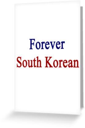 Forever South Korean by supernova23