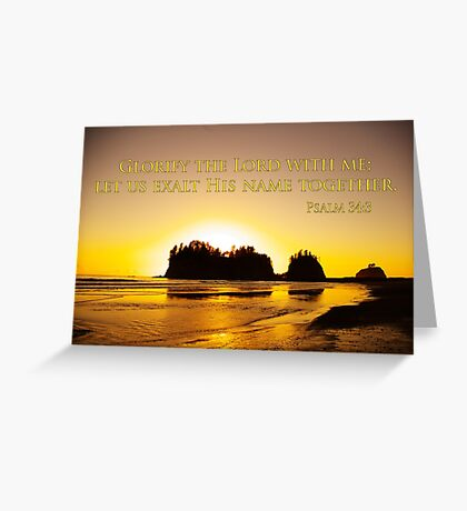 exalt the Lord Greeting Card
